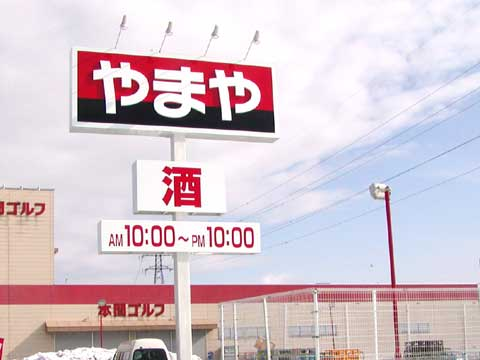 okugai007