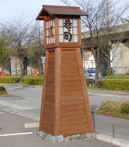 okugai0082