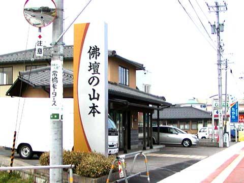 okugai009