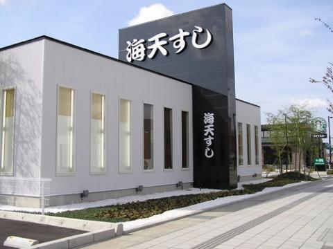 okugai0171