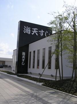 okugai0174