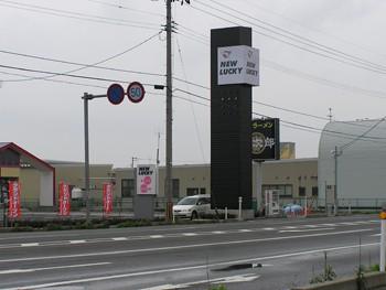 okugai0181