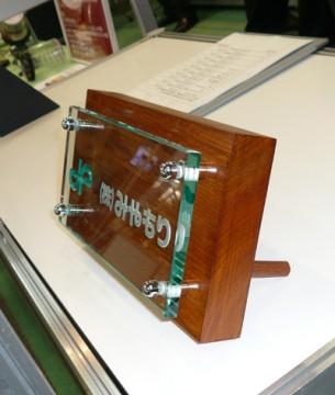 glass002-05