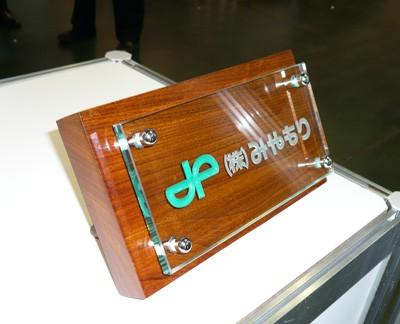 glass002-06