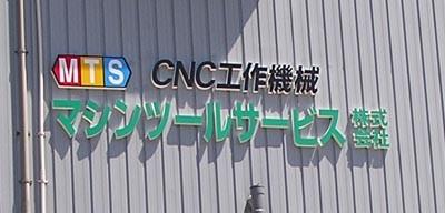 okugai019-02