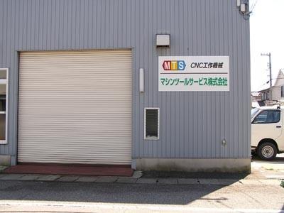 okugai019-03