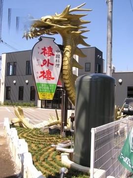 okugai020-02