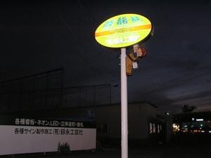 okugai023-02