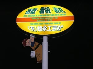 okugai023-03