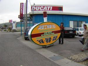 okugai023-08