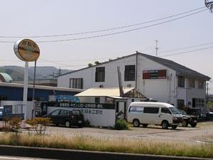 okugai023-10