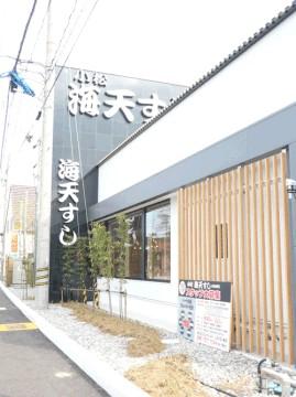 okugai025-01