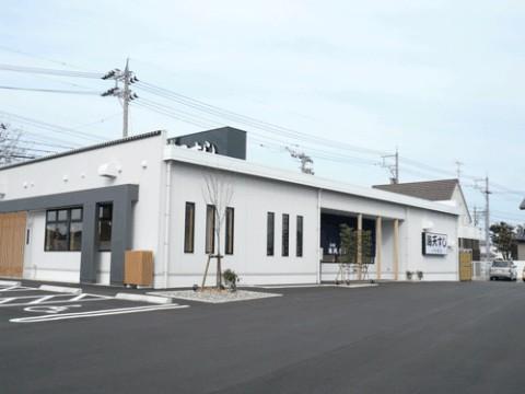okugai025-02