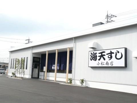 okugai025-03