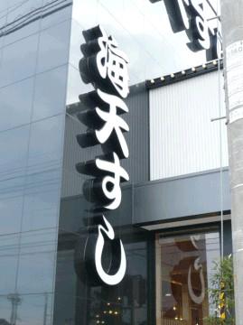okugai025-05