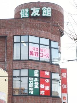 okugai026-05