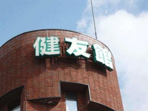 okugai026-06