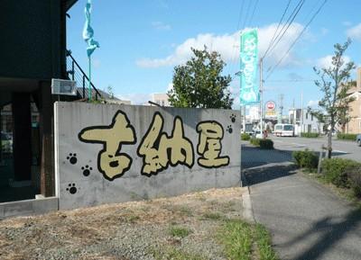 okugai027-03