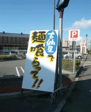 okugai027-06
