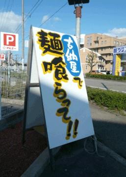 okugai027-07