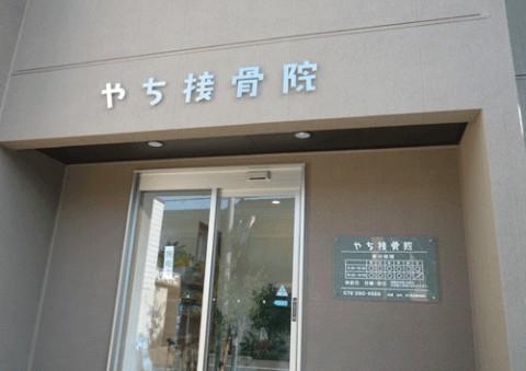 okugai028-03