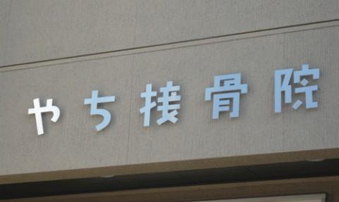 okugai028-04