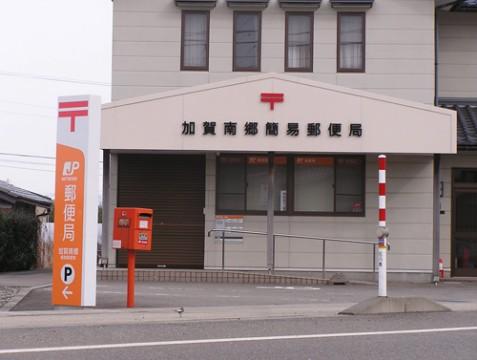 okugai031-02
