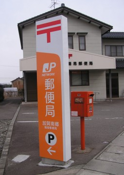okugai031-03