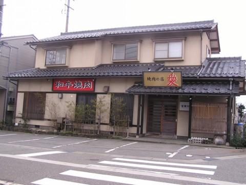 okugai032-01