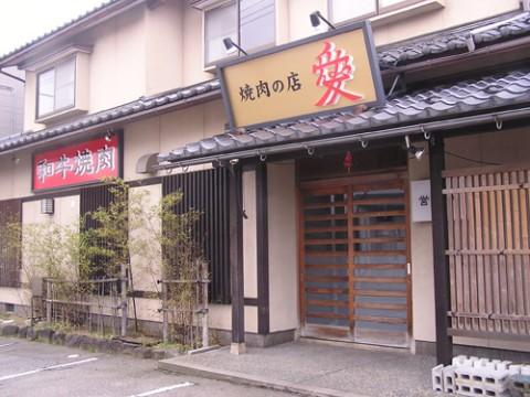 okugai032-02