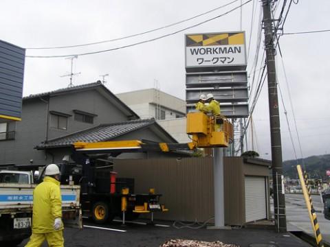 okugai033-03
