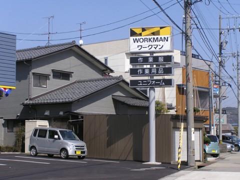 okugai033-06