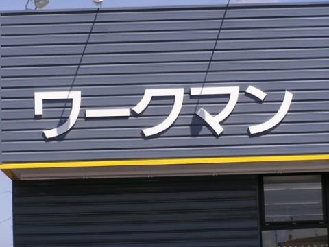 okugai033-07