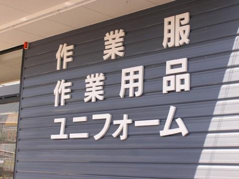 okugai033-08