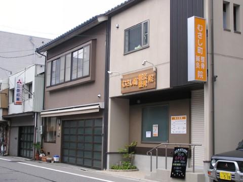 okugai034-01