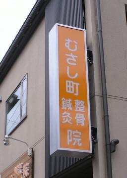 okugai034-02