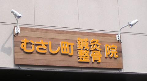 okugai034-03