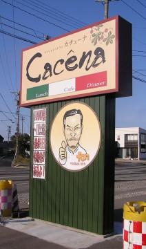 okugai035-04