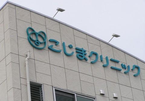 okugai036-02