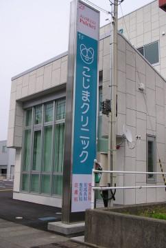 okugai036-03