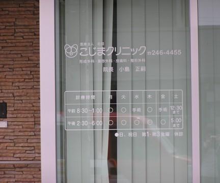 okugai036-04