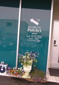 okugai036-07