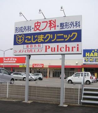 okugai036-08