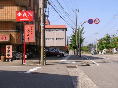 okugai038-01