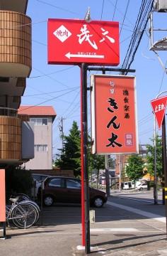 okugai038-02