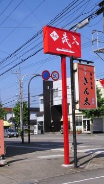 okugai038-03
