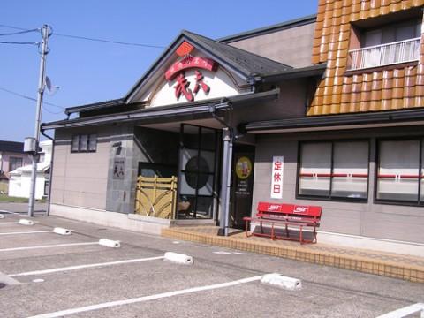 okugai038-05