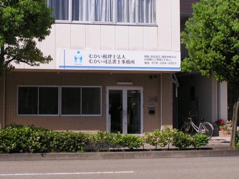 okugai039-01