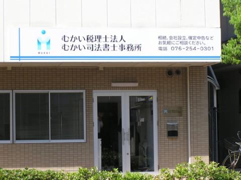 okugai039-02