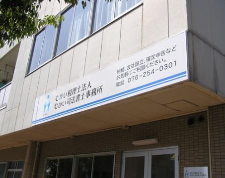 okugai039-03